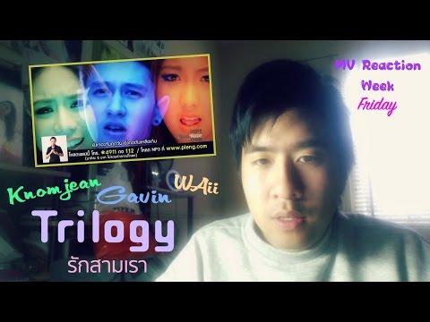 Knomjean, Gavin & Waii Trilogy รักสามเรา Mv Reaction Week Friday