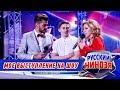 Шоу русский ниндзя выпуск 7 от 14 01 2018 Евгений Абдуллаев mp3