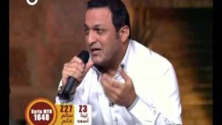 Download Mawal Tony kiwan (moussa Zgheib - Oof OTV) MP3 song and Music Video