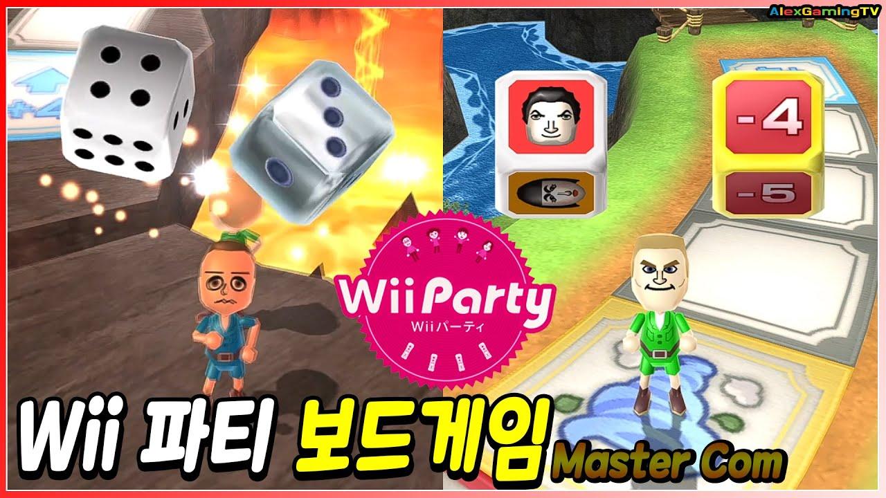 Wii 파티 보드게임 Wii Party - Board Game Island (Master com) Ken vs 하이메 크리스 마리사   AlexGamingTV