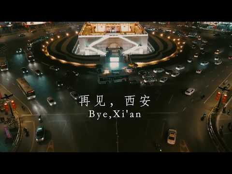 Bye, Xi'an Aerial Drone Footage & Timelapse
