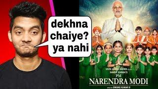 PM Narendra Modi Movie Review: Propaganda hai kya? Honest review in hindi
