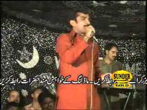 akram nezami new funny 2 sunder mb jampur 03336453231 thumbnail