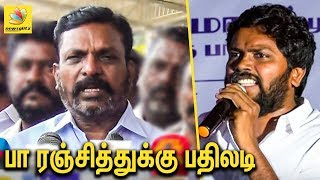 Thirumavalavan Reply To Pa Ranjith Speech | Thirumavalavan Speech