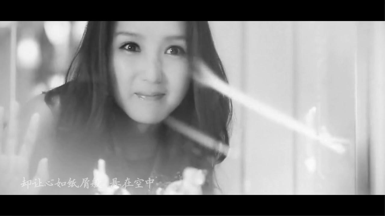微凉的记忆mv_【何洁】《微凉的风》飯制MV - YouTube
