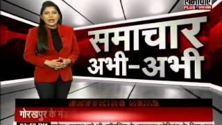 Gangwar in Gorakhpur jail, One injured