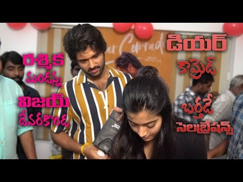 Rashmika Mandanna Gift To Dear Comrade Vijay Devakonda On His Birthday Celebrations