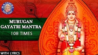 Murugan Gayatri Mantra 108 Times With Lyrics | Om Tat Purushaaya Vidhmahe | Chants For Meditation