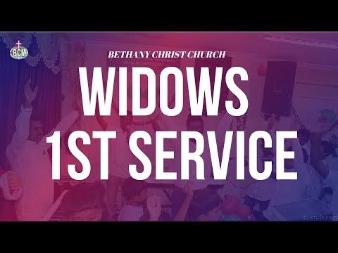 || SUNDAY 1st SERVICE || BCM || LIVE || 15.12.2019||