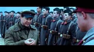 Утомлённые солнцем 2 / Кремлёвские курсанты