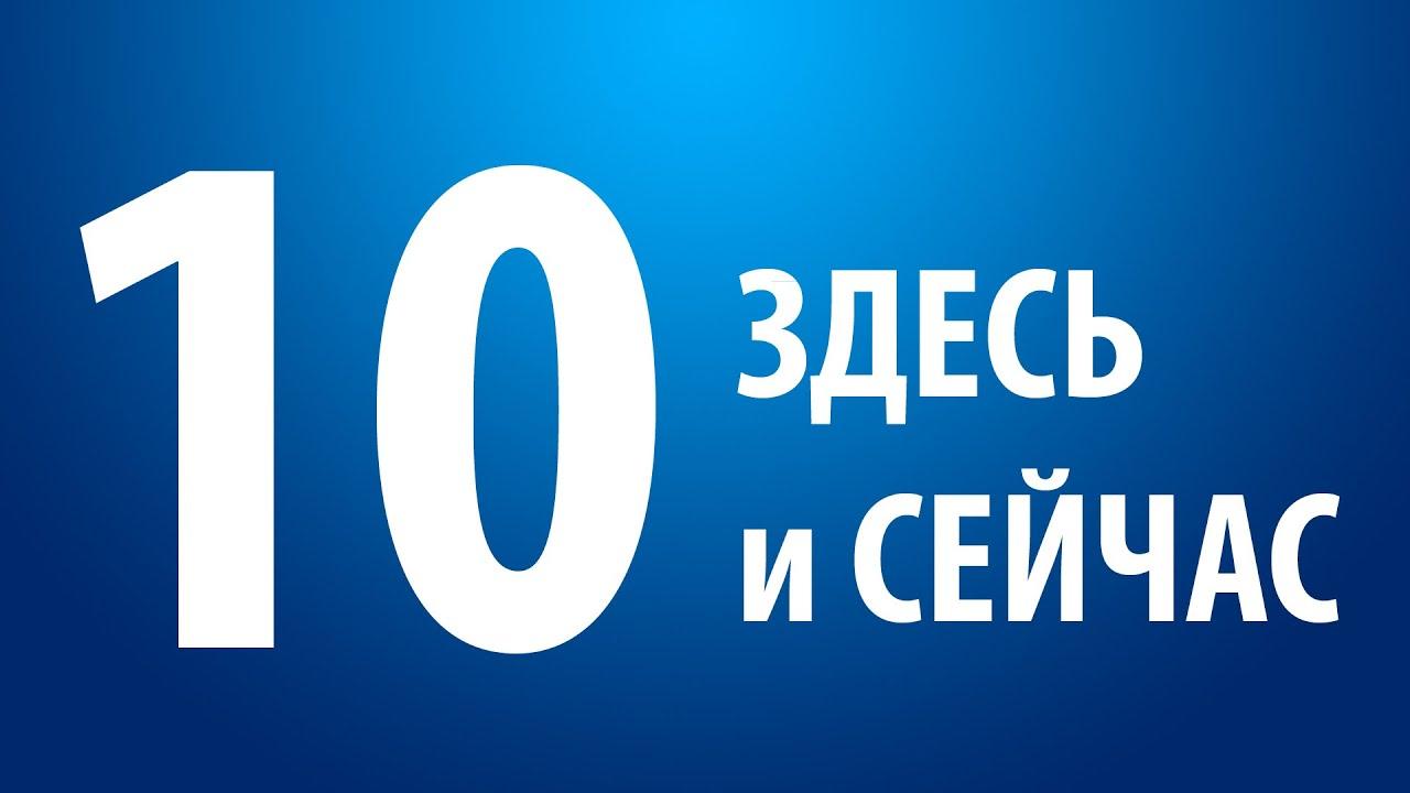 14 мар 2017. Бж не призывает покупать запрещенные товары или совершать какие-либо незаконные действия, а лишь в общих чертах.