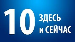10 ТОВАРОВ С КИТАЯ КОТОРЫЕ СТОИТ КУПИТЬ СЕЙЧАС(КэшБек: https://letyshops.ru/VTNT-1 Расширение для удобства: https://letyshops.ru/VTNT-toolbar Видео Инструкция: https://youtu.be/5eaksJNeEZk ТОВАРЫ., 2016-08-01T20:09:07.000Z)