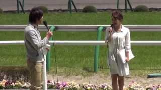 福島競馬場で行われた美馬怜子さんのトークショーです。行ったらたまた...