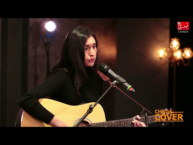 Mariah Carey - All I Want / Cover By Nada AZHARI - Chada COVER