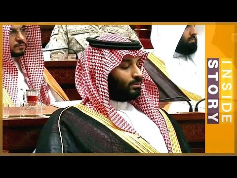 ????How far can Trump shield Bin Salman? l Inside Story thumbnail
