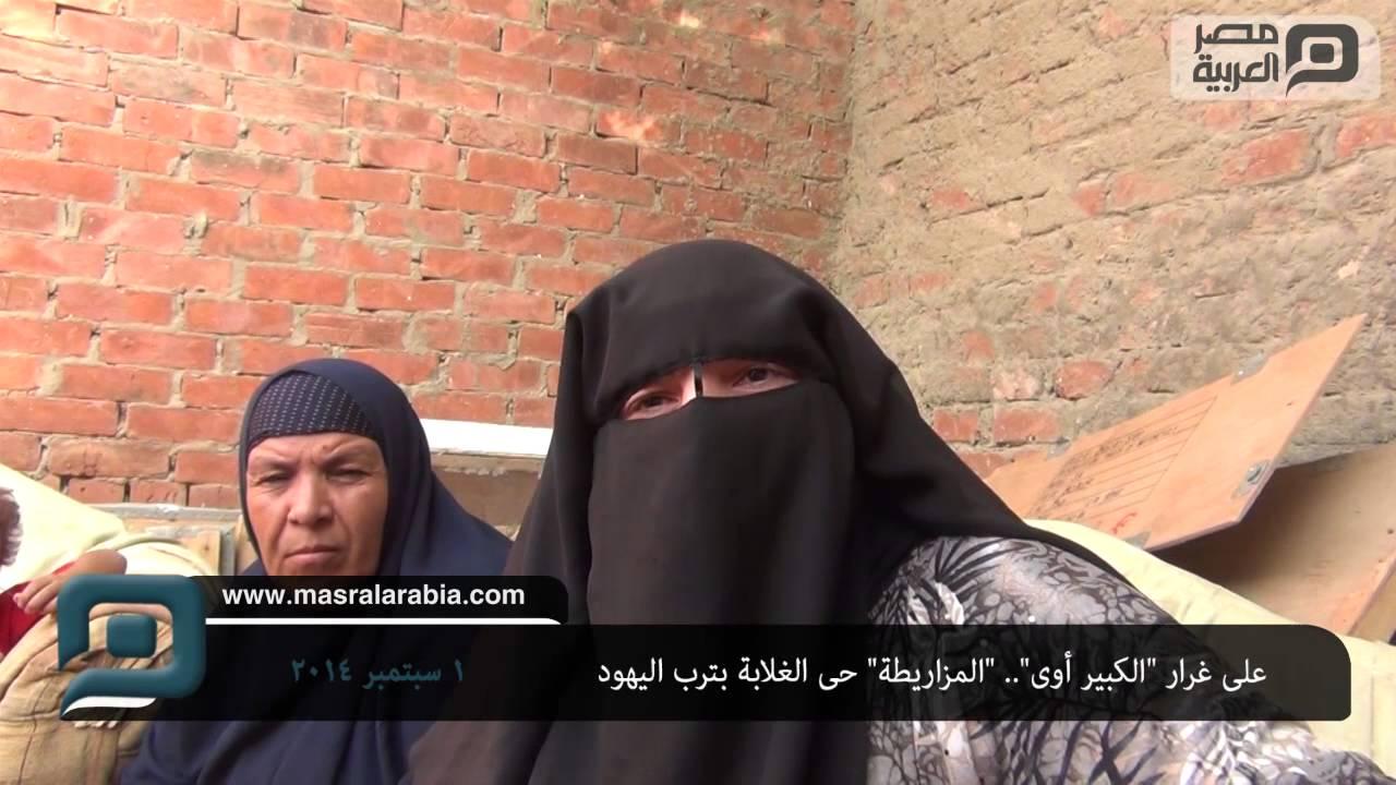 مصر العربية شاهد على غرار الكبير أوى المزاريطة حى الغلابة بترب اليهود Movie Posters Nuns Movies