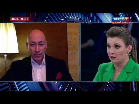 """Гордон — Скабеевой на канале """"Россия 1"""": """"Да, они дебилы!"""""""