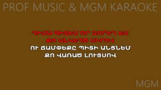 Mi Horic Chenq Karaoke 2016 NEW Original Minus