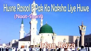 Husne Rasool E Pak Ka Naksha Liye Huwe ☪ Irfan Raza ☪ New Naat Sharif [HD]