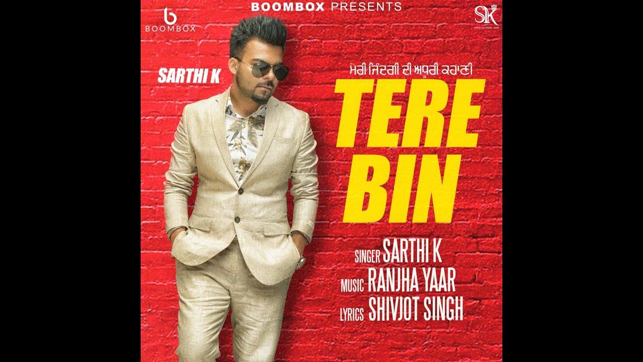 No Need Full Punjabi Song Mp3 Download: Tere Bin (Full Video)