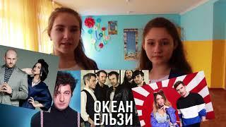 Відеолист КЗ ''НВК ''Гарант'' міста Лисичанська