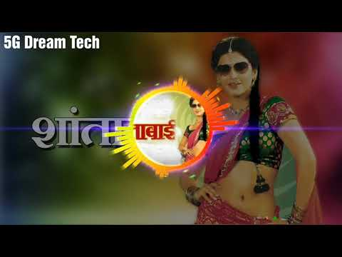Shantabai Official Remix New Marathi Dj Song 2018 |Latest