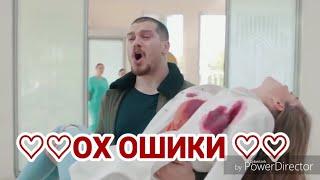 ЭРОНИ ( иранские песни ) БЕХТАРИН КЛИП 2018