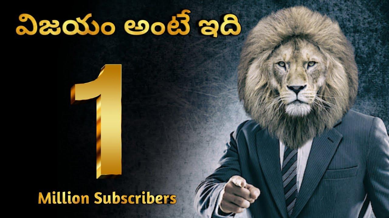 Succes Story #01   Second Show   Voice Of Telugu