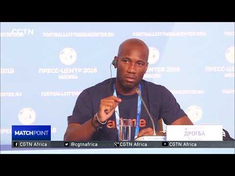 2018 FIFA WORLD CUP Didier Drogba: African teams must be competitive in World Cup