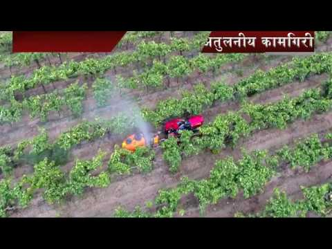 Features of Mahindra Jivo Tractor - Power, Performance & Profit