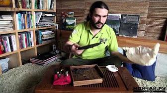 У нас можно купить этноботанику и энтеогены, экзотические чаи и волшебные травы. Мате, гуарана, релаксанты, афродизиаки и энергетики.