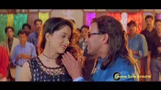 Tota | Sukhwinder Singh | Shera 1999 HD Songs | Mithun Chakraborty