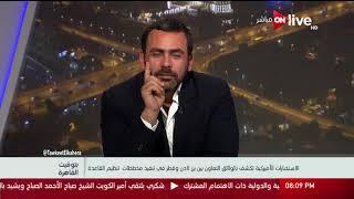 بتوقيت القاهرة: يوسف الحسيني يكشف عن علاقة بن لادن وقطر ودعم الدوحة للقاعدة