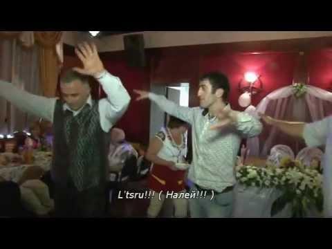 Армянская застольная песня