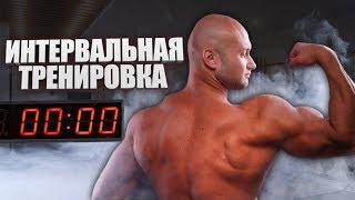 Интервальная тренировка 1 января ! : ))) 💪 Выносливость, жиросжигание