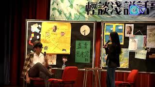 twghfwfts的東華三院為黃鳳亭中學 2018-2019 社際話劇比賽相片