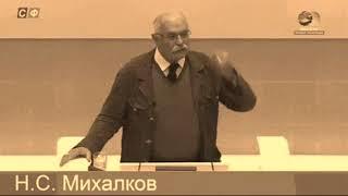 Выступление тов. Михалкова