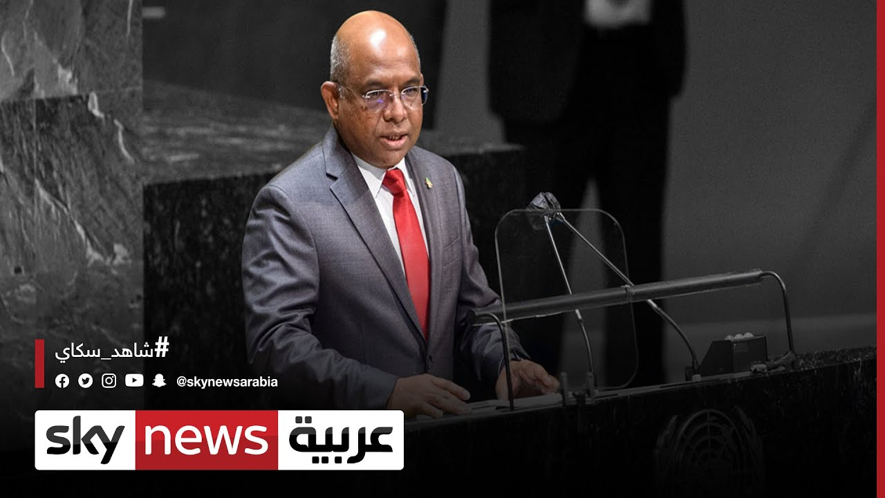 رئيس الجمعية العامة للأمم المتحدة يبدي إعجابه بمبادرات الإمارات من أجل إعلان الحياد الكربوني  - نشر قبل 5 ساعة