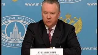 о поставках Украине американского летального вооружения