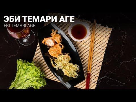 Эби Темари Аге (Ebi Temari Age) аниме картинки фото