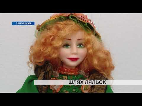 Телеканал TV5: Запоріжанка презентувала власну виставку унікальних ляльок
