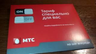 видео Tele2: роуминг в Крыму дешевеет