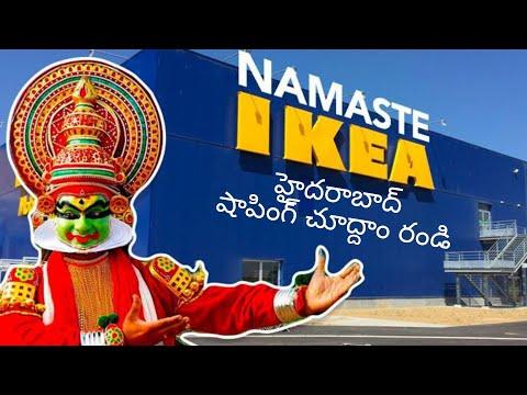 Hyderabad| Exploring IKEA| Home furnishing|