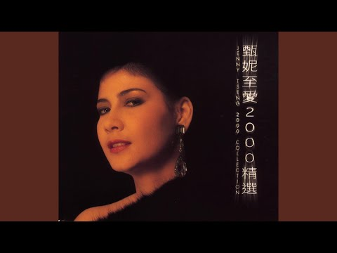 Zui Hou Yi Wu
