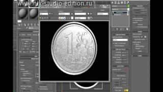 Создание гравировки на объектах в 3ds max