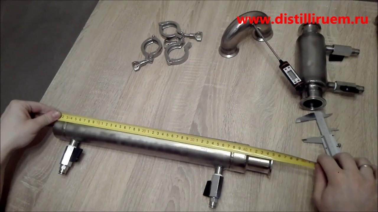 Самодельный самогонный аппарат колонного типа для чего нужен второй сухопарник в самогонном аппарате
