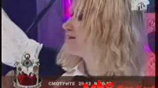 Линда и Мара  -  Цепи и Кольца