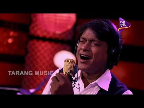 Jajabara Mana Mora | Bibhu Kishore | Odia Song | New Version