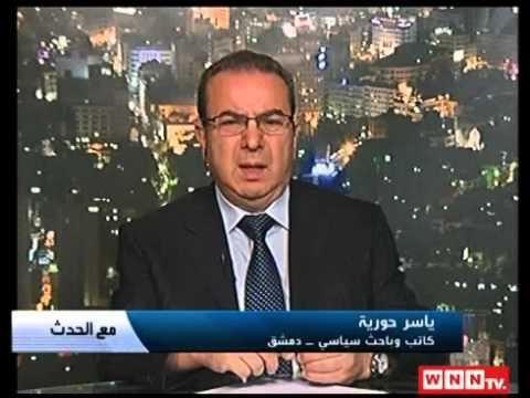 تدريب السي اي اي لمقاتلين سوريين في الاردن : الدوافع والنتائج- الجزء الثانی