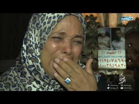 صبايا الخير | أم تنهار من البكاء امام الكاميرات بعد إختفاء ابنها فجأة ولن تتوقع ماذا حدث له واين ذهب